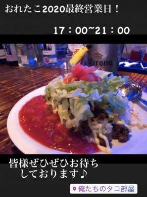 image0_9.jpeg